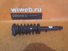 Стойка амортизатора TOYOTA CROWN JZS175 2JZ-FSE Переднее
