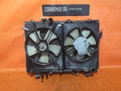 Радиатор ДВС TOYOTA IPSUM SXM10G 3S-FE 16400-7A260  16400-7A261  16400-7A262