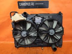 Радиатор ДВС TOYOTA CROWN GRS182 3GR-FSE 16400-31361  16363-31010  16363-31020  16711-31210