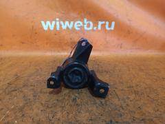 Подушка двигателя на Mazda Atenza Sport Wagon GY3W L3-VE, Переднее Правое расположение
