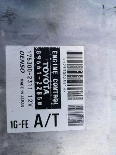Двигатель TOYOTA CHASER GX100 1G-FE