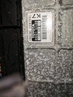 Двигатель на Toyota Ractis SCP100 2SZ-FE Фото 2