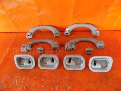 Ручка двери на Mercedes-Benz E-Class Station Wagon S211.256