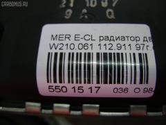 Радиатор ДВС A2105002803 на Mercedes-Benz E-Class W210.061 112.911 Фото 8