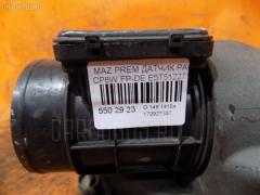 Датчик расхода воздуха Mazda Premacy CP8W FP-DE Фото 5