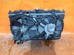 Радиатор ДВС Nissan Primera TNP12 QR20DE Фото 1