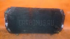 Радиатор кондиционера на Toyota Camry SV40 4S-FE
