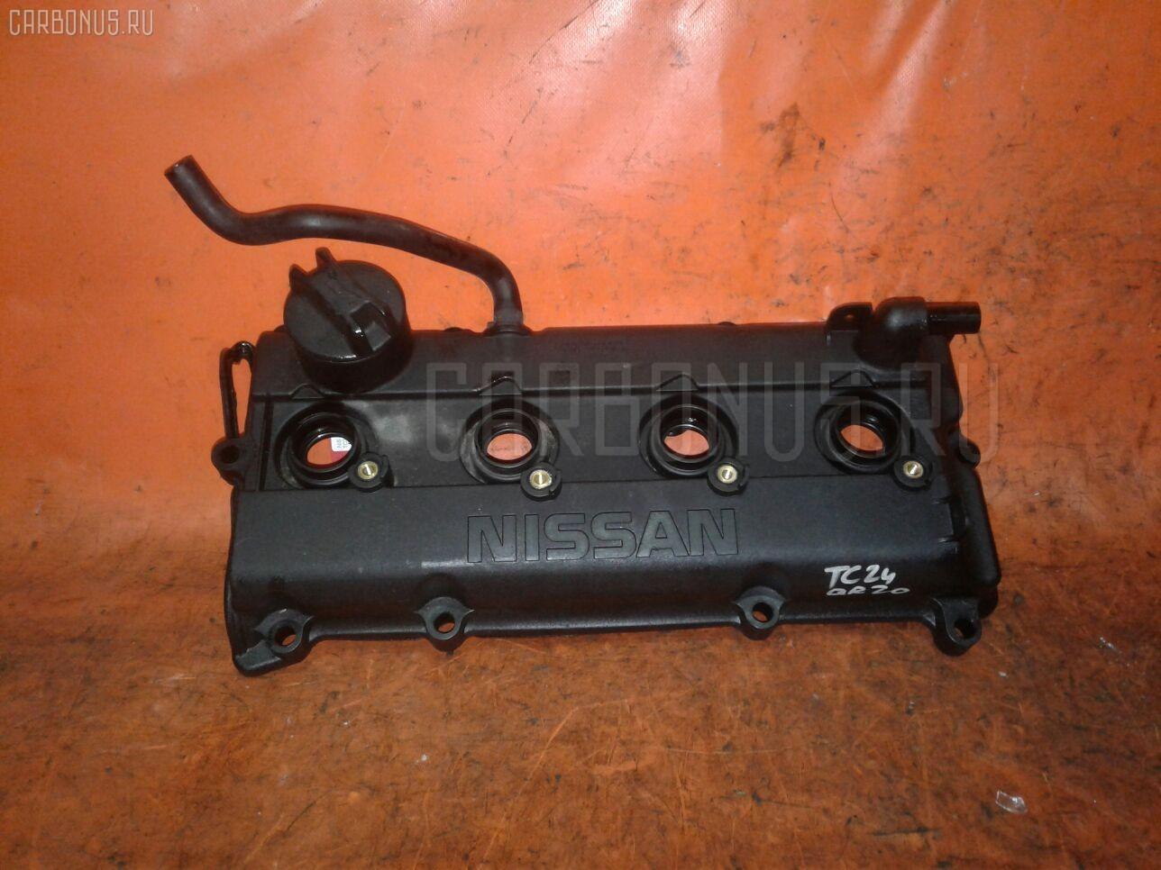 nissan serena 132648h302