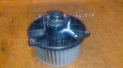Мотор печки TOYOTA VISTA SV50