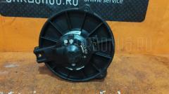 Мотор печки TOYOTA GX100