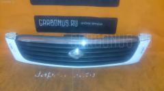 Решетка радиатора TOYOTA CORONA PREMIO AT210 53111-20880