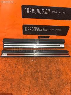 Накладка на порог салона MERCEDES-BENZ E-CLASS W210.065