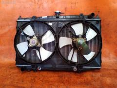 Радиатор ДВС на Nissan Bluebird EU13 SR18DE