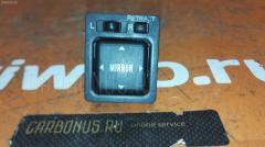Блок управления зеркалами на Toyota Gaia SXM10G 3S-FE 84870-16040