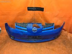 Бампер на Nissan Note E11 02B2704 62022-1U640, Переднее расположение