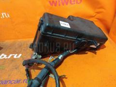 Корпус блока предохранителей Toyota Camry ACV30 2AZ-FE