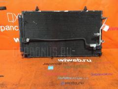 Радиатор кондиционера на Toyota Camry ACV30 2AZ-FE