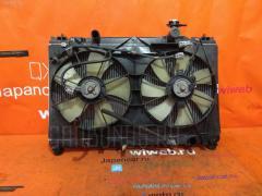 Радиатор ДВС TOYOTA CAMRY ACV30 2AZ-FE 16400-28280  16400-28281