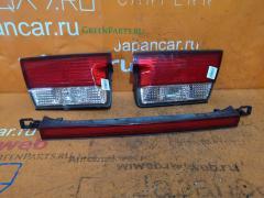 Стоп-планка на Nissan Sunny FB15 4845B