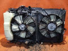 Радиатор ДВС HONDA ODYSSEY RB2 K24A