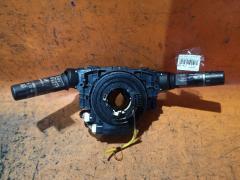 Переключатель поворотов на Mazda Atenza GH5AW Фото 1