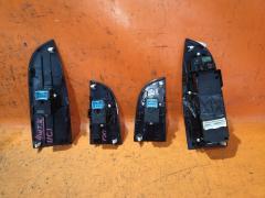 Блок упр-я стеклоподъемниками на Honda Inspire UC1 Фото 2