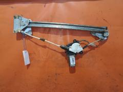 Стеклоподъемный механизм на Mazda Demio DW3W Фото 2