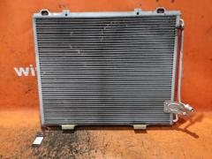 Радиатор кондиционера на Mercedes-Benz E-Class W210.065 112.941