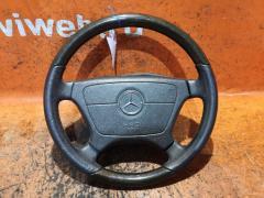 Руль MERCEDES-BENZ E-CLASS W210.065