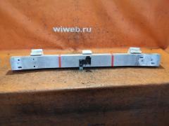 Жесткость бампера на Nissan Bluebird Sylphy KG11, Переднее расположение