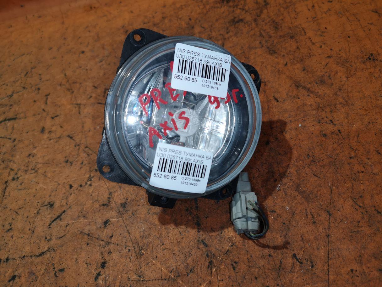 Туманка бамперная 026718 на Nissan Presage U30 Фото 1