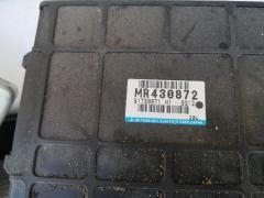 Двигатель на Mitsubishi Legnum EA1W 4G93