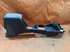 Подлокотник на Honda Fit GD1, Переднее расположение