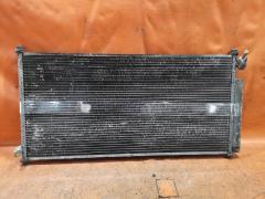 Радиатор кондиционера на Honda Mobilio Spike GK1 L15A