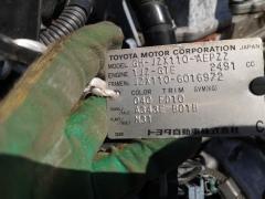 Двигатель на Toyota Mark Ii JZX110 1JZ-GTE Фото 4