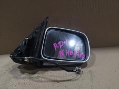 Зеркало двери боковой на Honda Cr-V RD4, Правое расположение