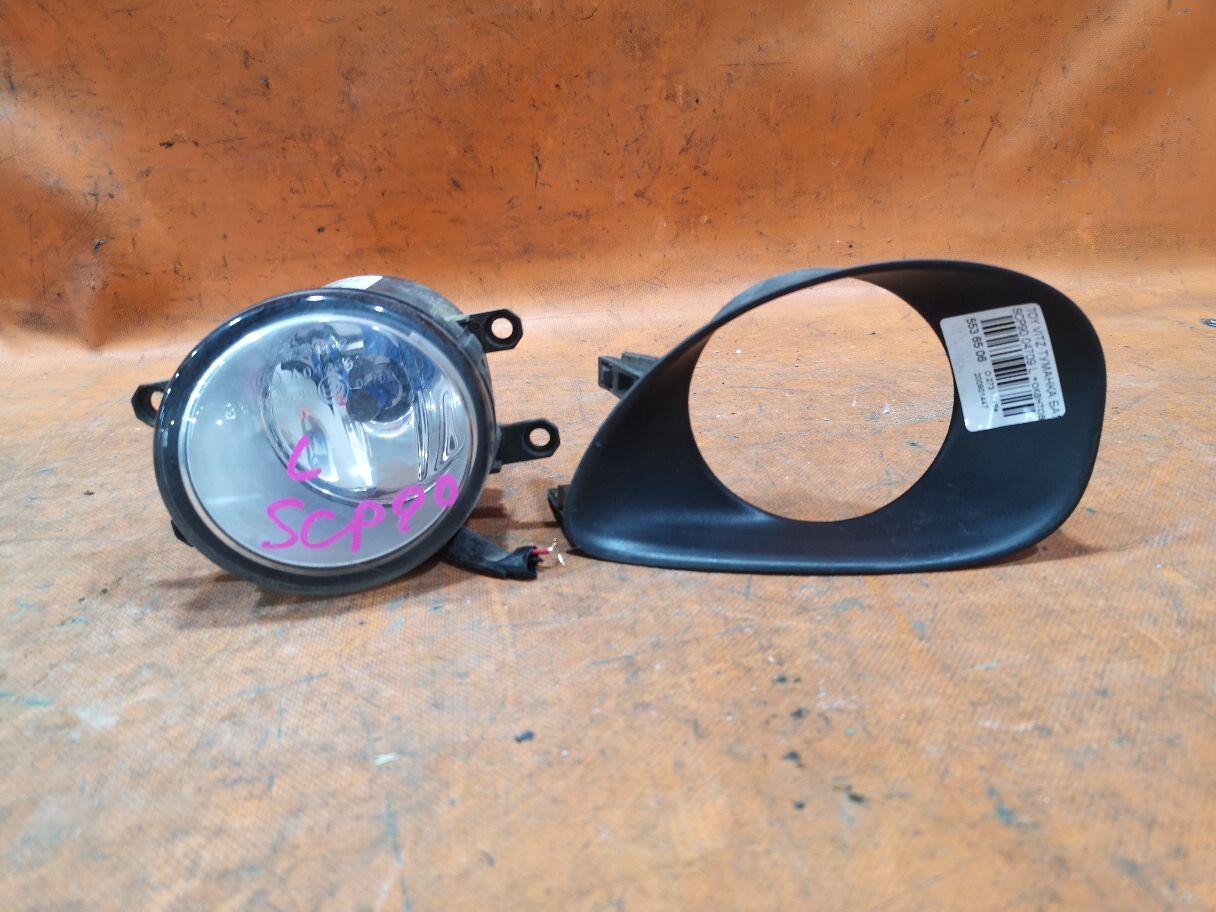 Туманка бамперная 04709 на Toyota Vitz SCP90 Фото 1