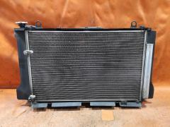 Радиатор ДВС на Toyota Corolla Axio ZRE142 2ZR-FAE