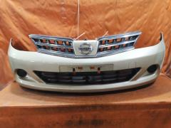 Бампер на Nissan Tiida C11, Переднее расположение