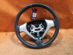 Руль на Honda Fit GD1