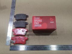 Тормозные колодки на Honda Inspire CP3 J35A TADASHI TD-086-7002, Заднее расположение