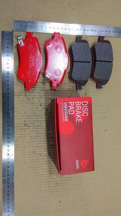 Тормозные колодки TADASHI TD-086-7020