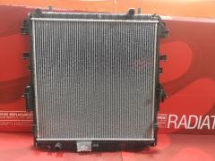 Радиатор ДВС TADASHI TD-036-7117