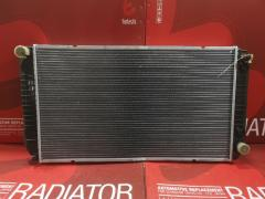 Радиатор ДВС TADASHI TD-036-7145