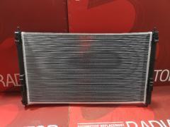 Радиатор ДВС TADASHI TD-036-7120