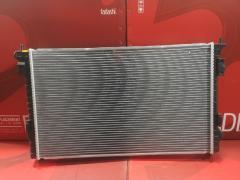 Радиатор ДВС TADASHI TD-036-7125