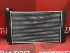 Радиатор ДВС TADASHI TD-036-7070