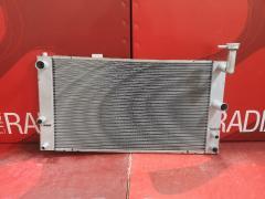Радиатор ДВС TADASHI TD-036-7269