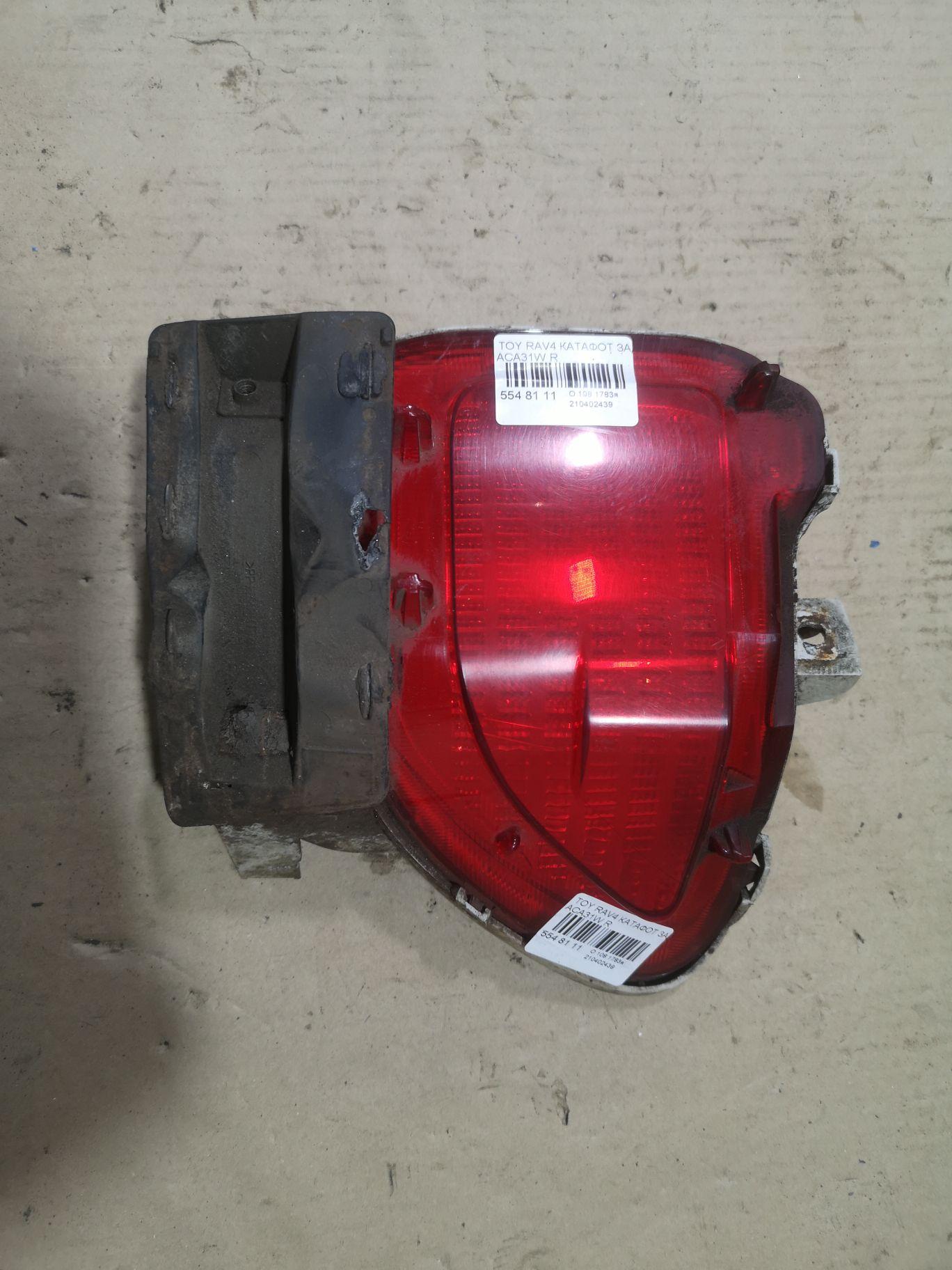 Катафот заднего бампера 42-42 на Toyota Rav4 ACA31W Фото 1