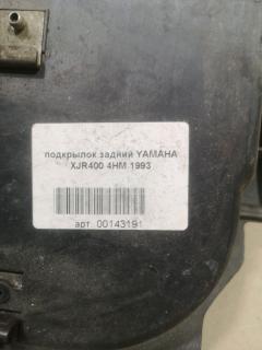 Прочие мото запчасти 00143191 на Yamaha Xjr400 4HM Фото 2